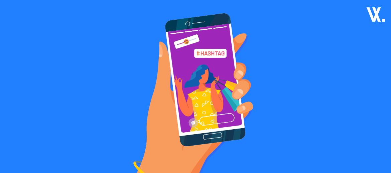 As funcionalidades dos stories do Instagram que podem ajudar na sua estratégia